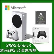 Xbox Series S 台灣專用機 512GB SSD 4K 無光碟機版+Game Pass 終極版 3個月 + 無線控制器磨砂黑