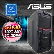 華碩H110M 不敗傳說(G3930/120G SSD/4G D4/450W)超值文書處理機