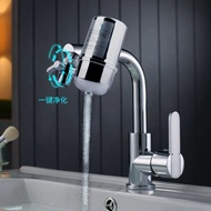 #過濾器#淨水壺#⊕水龍頭過濾器廚房自來水除氯小型凈化可拆洗陶瓷芯家用簡易凈水器