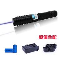 【附發票】 B015 藍光雷射筆 5W大功率可點香煙火柴 送滿天星頭x5 20746