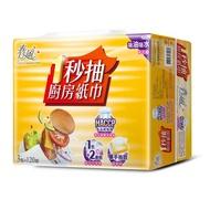 【春風】一秒抽取式廚房紙巾120抽x12包+衛生紙90抽6包(隨機 )