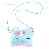 กระเป๋าถือยูนิคอร์นน่ารักปักเลื่อม,กระเป๋าใบเล็กสำหรับเด็กนักเรียนหญิงกระเป๋าสะพายไหล่สำหรับเดินทางใหม่