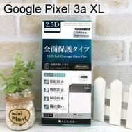 【ACEICE】滿版鋼化玻璃保護貼 Google Pixel 3a XL (6 吋) 黑