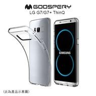 GOOSPERY LG G7/G7+ ThinQ CLEAR JELLY 布丁套