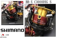 ☆~釣具達人~☆ 2019限量款SHIMANO BB-X HYPER FORCE C3000DXG S 捲線器59211