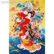 ✺❄❖Epoch GAME Jigsaw Puzzles JAPAN import  1000PCS Adult puzzle The dance of blessing111111111111111