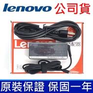 Lenovo 高品質 65W 長條型 TYPE-C TYPE C USB-C 變壓器 ThinkPad X1 Carbon ThinkPad X1C-5 TP13-2 Carbon T470 Yoga 920 ADLX65YCC3A ADLX65YCC3A 4X20M26281 PA-1650-46 01FR024 01FR026 01FR030