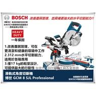 台北益昌 含原廠鋸片 多角度 滑軌式 德國 博世 BOSCH GCM 8 SJL 木工切斷機