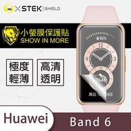 Huawei 華為 Band 6『小螢膜』滿版全膠螢幕保護貼超跑包膜頂級原料犀牛皮 (一組兩入)手錶保護貼-亮面