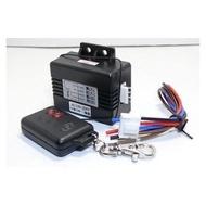 ☆☆軟糖小舖☆☆超高頻密碼遙控器、電源遙控器、(3秒寸動.適用110V及220V)、可適用於電鎖