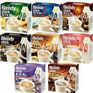 #AGF Blendy Stick系列❄咖啡牛奶 紅茶牛奶 巧克力牛奶 奶茶