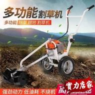 割草機雅馬哈引擎手推式多功能輕便鋤草機鬆土機耕地機割草機鋤地開溝機
