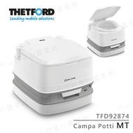 【露營趣】THETFORD TFD92874 Campa Potti MT 行動馬桶 15/12L 行動馬桶 簡易馬桶 攜帶型馬桶 便攜馬桶