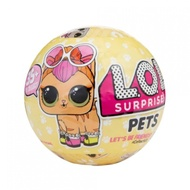 《 LOL Surprise 》 LOL驚喜寵物寶貝蛋 黃 東喬精品百貨