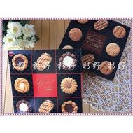 日本 BOURBON北日本 綜合餅乾禮盒 北日本奶油餅禮盒 綜合餅乾禮盒 禮盒 餅乾禮盒