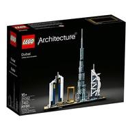 【領券滿額折120】21052【LEGO 樂高積木】世界建築Architecture系列-杜拜