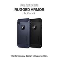 """""""扛壩子""""  SGP IPHONE X  Rugged Armor 碳纖維紋吸震保護殼手機殼手機套 防摔套"""