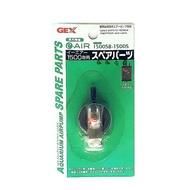 瓜瓜居寵 -日本 GEX五味  打氣機專用風帽 / 1500 s專用   空氣幫浦鼓風膜