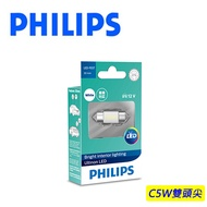 PHILIPS 飛利浦 LED VISION晶亮系列C5W雙頭尖小燈