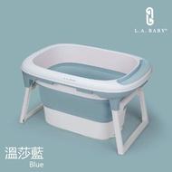 【L.A. Baby】溫感多功能摺疊浴桶 贈護脊防滑沐浴墊(灰藍/綠)
