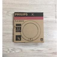 【華麗燈飾】【現貨】 PHILIPS捕蚊圓燈管TL-E 22W ACTINIC BL