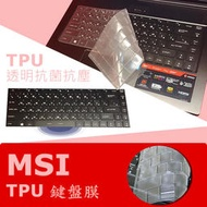 MSI PS42 8RB 抗菌 TPU 鍵盤膜 鍵盤保護膜 (MSI15604)