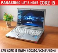 💕💕NOTEBOOK PANASONIC-CFSX1 CPU intel core i5