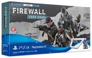 SONY PS4 VR PSVR 防火牆 絕命時刻 Firewall Zero Hour 中文版 射擊控制器同捆組 台中