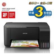 (不適用登錄活動)【EPSON】L3150 Wi-Fi三合一連續供墨印表機(列印/影印/掃描/Wi-Fi/4x6滿版列印)