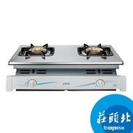 【莊頭北】安全崁入瓦斯爐(買就送康寧餐具 TG-7001T)