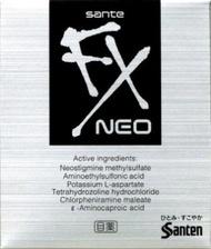 sante FX新12ml[眼藥水/megusuri/眼睛的癢/眼藥水]m0 kenkobin axset