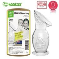 【haakaa】紐西蘭 第二代真空吸力集乳器(150ml)