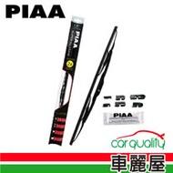 【日本PIAA】雨刷PIAA超強矽膠撥水18吋 (95045-6mm)