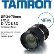 [滿3千,10%點數回饋]TAMRON SP 24-70mm F2.8 Di VC USD A007 (俊毅公司貨)