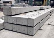 預鑄水泥柱 / 堅固穩定 / 雲林水泥柱 / 優質水泥製品 / 建築工程