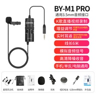 BOYA BY-M1 Boya collar clip microphone mobile phone camera computer eat audio-controlled microphone