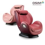 【OSIM】迷你天王 OS-862(沙發按摩椅/肩頸按摩)-時尚紅 / 粉紅色款 ▍DM