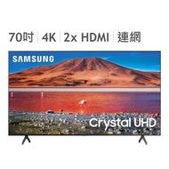 Samsung 70吋 Crystal 4K UHD 電視 UA70TU7000WXZW