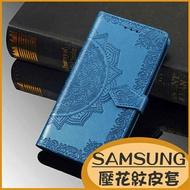 三星M11 A31 A51 A71 A70 A50 A30s A21s A60 曼陀羅花紋 磁扣皮套 插卡側翻錢包手機殼 翻蓋保護套