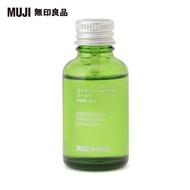 【MUJI 無印良品】精油/尤加利/30ml
