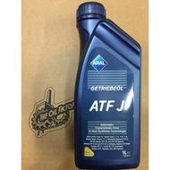 『油工廠』ARAL 自動變速箱油 J ATF Shell Mobil 5號 Mazda 三菱 日產 日系 AISIN