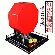 搖號抽獎機 手動搖獎機 搖號機 抽獎箱 活動促銷抽獎透明亞克力100球 夢藝家