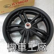 機車工場 雷霆 G6 Brembo 雷霆150 特式版 前面 前鋁合金鋼圈 鋁框 KYMCO 正廠零件