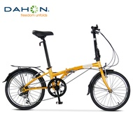 Dahon 20 inch Folding Bicycle Ultra Light Variable 6 Speed Foldable Bike for Adult Student Male And Female D6 Hat060