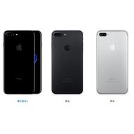 IPHONE 7 PLUS 128G 128GB 消光黑 金色 台灣公司貨 全新未拆 保固一年 西門淡水面交