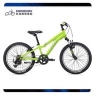 【新瑞興單車館】FUJI 富士 DYNAMITE 20 綠 20吋12速 童車 分期零利率 100%組裝#FJ1101