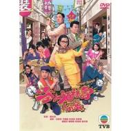 TVB Drama : Super Snoops DVD (荃加福禄寿探案)