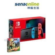 任天堂 Switch 紅藍主機 (電池加強版)+健身環大冒險 同捆組