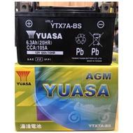 (現貨不必等)湯淺 7L YUASA YTX7A-BS 7號電池 7號電瓶 電瓶 舊勁戰MANYVJR奔騰豪邁GP125