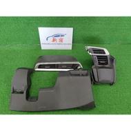Honda Jazz/Fit Aircond Panel Cover Set For GK3/GK4/GK5